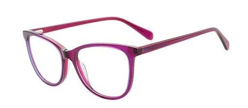 Katy Raspbery sinise valguse prillid