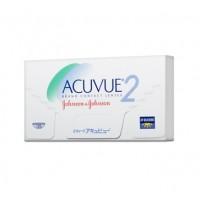 Acuvue 2 BC 8.7 3tk - tühjendusmüük!