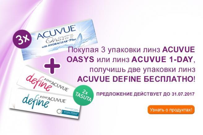 ACUVUE OASYSE kampaania - Mobile - Rus