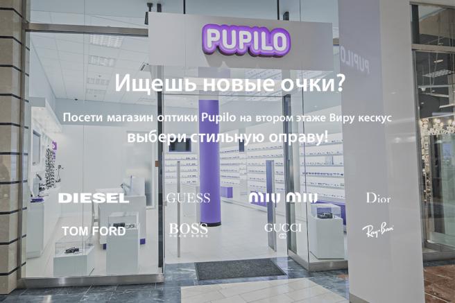 Pupilo Viru keskuse optikapood_mobile